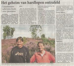 Leusder Krant